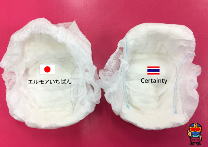 日本とタイのおむつ比較