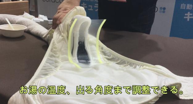 自動排泄処理装置 キュラコ 使用方法