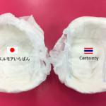 タイでリハビリパンツを買って実験してみた【衝撃の結果を動画で解説】