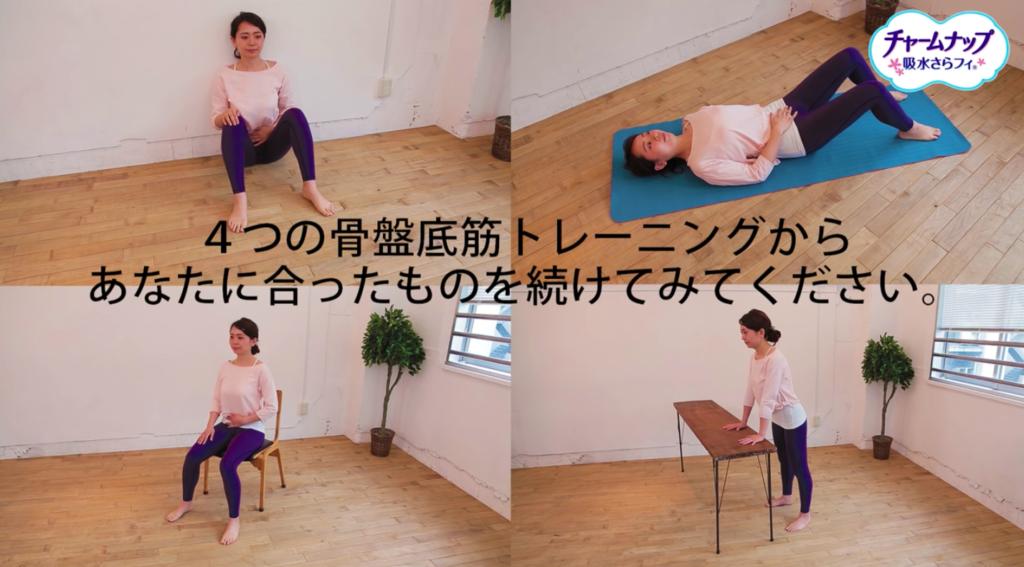 骨盤底筋体操の効果が最大限化される方法【回数と頻度】