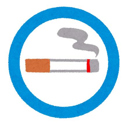 禁煙で赤ちゃんの呼吸を守れ!